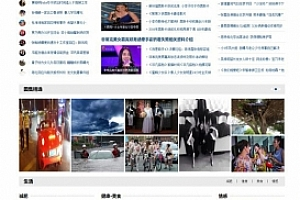 爱虎网地方新闻门户新闻资讯帝国cms程序模板